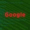 イベントトラッキング設定方法(Google Analytics)