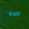 時間の取得(PHP)